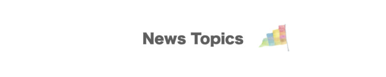 NewsTopics.0